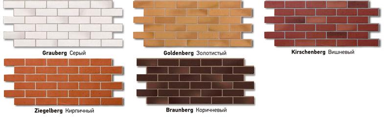 dokebergcolors1